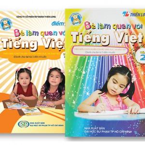 Sách làm quen Tiếng Việt TP-LQTV01/02 (Tập 1 và 2)